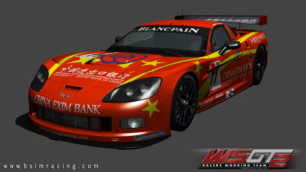 rFactor 2: World Super GT 2 - превью Corvette C6.R