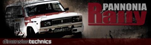 Pannonia Rally: ралли по-венгерски