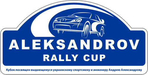 Richard Burns Rally: старт Кубка Александрова 2010